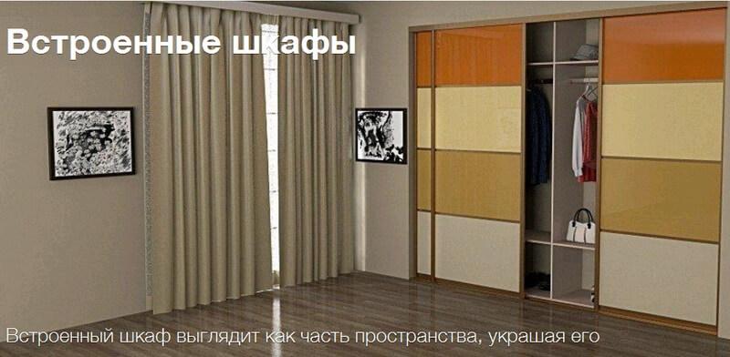 Шкафы купе как выглядят внутри